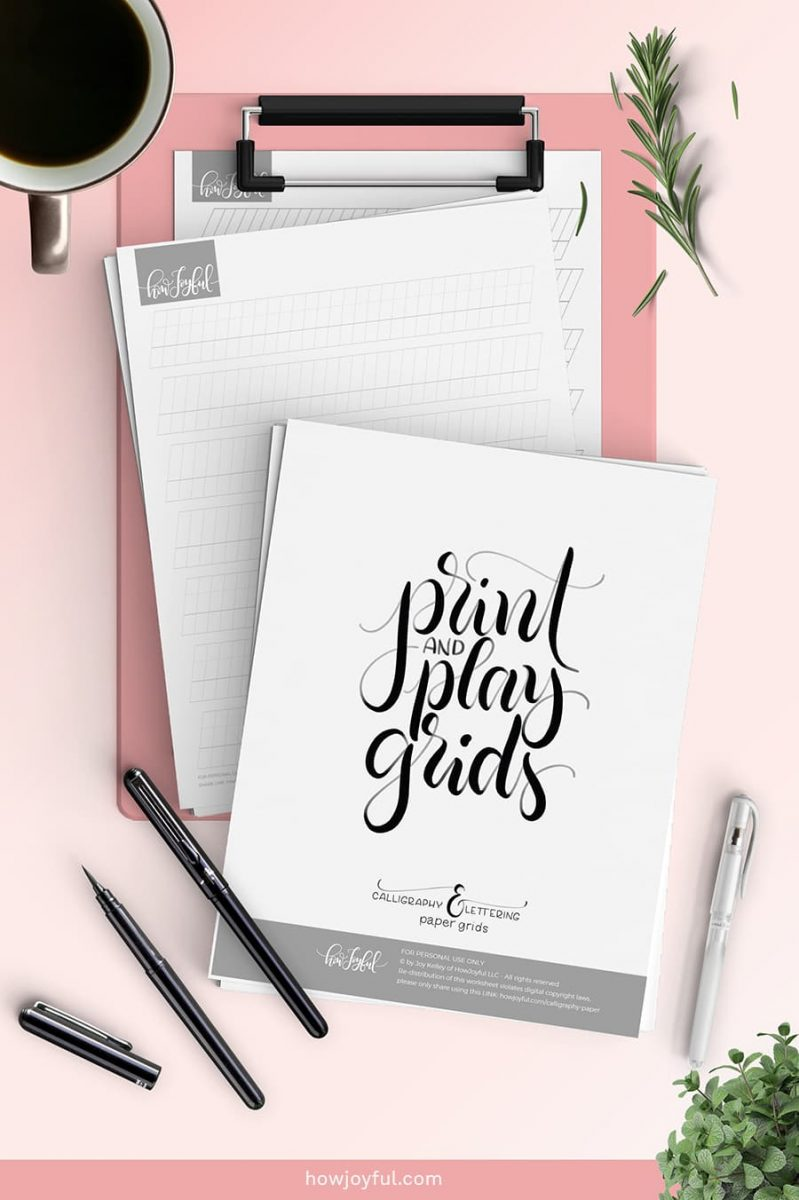 print and play grids