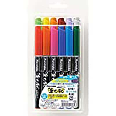 kuretake brush pens